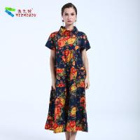 Quality YIZHIQIU Custom Printed Embroidered Fabric Dress for sale