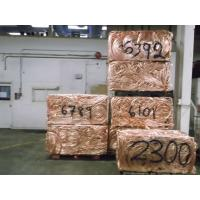 China Mill berry copper scrap wire 99 on sale