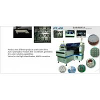 Buy cheap Dual System Smd Led Mounting Machine HT-E8T-1200 Multi - Functional Mounter from wholesalers