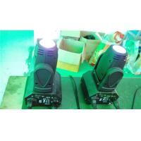 10W White CREE Mini LED Beam Moving Head Stage Light Manufactures