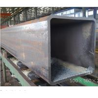 China factory price SHS Square Steel Hollow box Section (500X500mm) Manufactures
