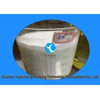 China Oral Steroids Injectable White liquids Suspension Stanozolol 50mg/Ml Winstrol  CAS:10418-03-8 on sale