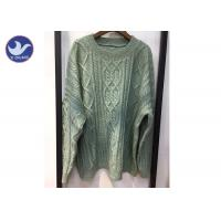 Korean Stylish Crew Neck Cable Knit Cardigan , Big Loose Winter Wool Jumpers Manufactures
