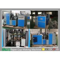 Cheap Stable Fully Automatic Paper Cup Making Machine For Disposable Tea And Coffee Cups for sale