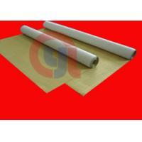 China Yellow Flexible Composite Materials , Functional Composite Material For Airship OF21-1000 on sale