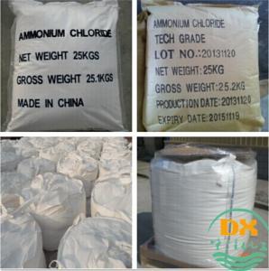 China ammonium chloride industry grade on sale