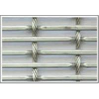 Decorative Wire Mesh Manufactures