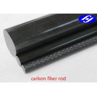 Round Rod Carbon Composite Material , Matte / Glossy Pultrusion CFRP Carbon Fiber Manufactures