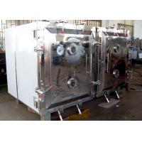 FZG-15 Conducted Oil Heater Vacuum Drying Oven , 32 Trays Vacuum Tray Dryer