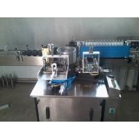 China PLC Controller Wet Glue Automatic Label Applicator Equipment 1600mm * 1100mm * 1200mm on sale