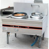 Cheap Silver Natural Gas Burner Cooking Stove 370W , Commercial Catering Equipment for sale