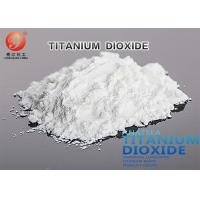 Cheap CAS 13463-67-7 Good Gloss Anatase Titanium Dixoide A101 For General Use for sale