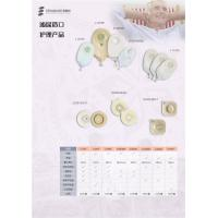 Wholessale cotton material colostomy bag max cut 50mm