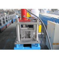Small C Purlin Roll Forming Machine with Continues Punching 14 Stations Manufactures