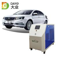 China High Efficiency HHO Carbon Cleaning Machine , Eco Friendly Carbon Cleaner Machine For Cars on sale