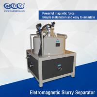 Automatic Electro - Magnetic Separator Machine Field Strength 3T High Speed Kaolin Ceramic Slurry Manufactures