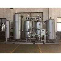 98% Purity Oxygen Nitrogen Plants With Adjustable Pressure , Full Automatical