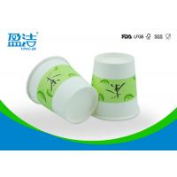 2.5oz Small Disposable Cups , Bulk Paper Cups With Water Based Ink Printed Manufactures