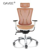 Luxury Ergonomic Office Executive Chair BMW Style Wheel Soft Rubber Outer Wrap Manufactures