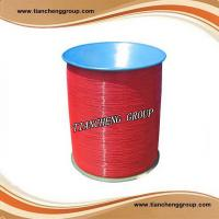 China Twin wire , double wire, wire O, Nylon coated wire on sale