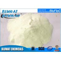 Cheap Low Viscosity Polyanionic Cellulose Drilling Mud Chemicals Water Based Drilling Fluid for sale
