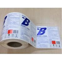 Printable Bulk Synthetic Paper Sticker , Custom Printed Self Adhesive labels Manufactures