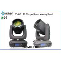 15R 330W Beam Moving Head Stage Lights Wash Stage Light with Variable Speed Shutter / Strobe Manufactures