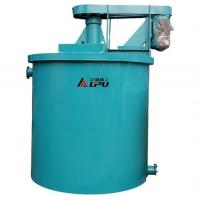 Large effective volume custom ore Tank Agitator Mixer for beneficiation with high quality Manufactures