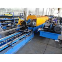 Buy cheap Drywall Drywall Stud Roll Forming Machine , Non Stop Roll Forming Equipment from wholesalers