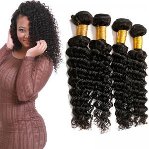 Buy cheap Full Wet Deep Wave Virgin Hair Bundles No Tangling No Shedding Hair Bundles from wholesalers