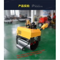 Full Hydraulic 750mm  510kgs SYL-750  Single Drum Road Roller Manufactures