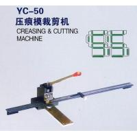 Professional Matrix Cutting Machine Portable To Cut Creasing Matrix