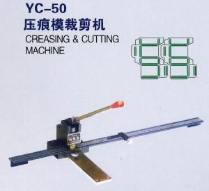 Cheap Professional Matrix Cutting Machine Portable To Cut Creasing Matrix for sale