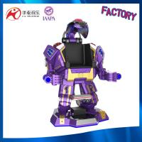 Quality high profit kid amusement equipment fighting robot with laser and shining light for sale