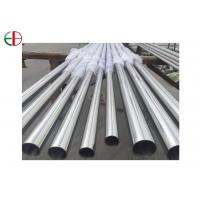 Nickel - Based Inconel Alloy , Welding Electrodes Fit Casting EB3570 Manufactures