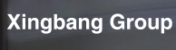 China Qingdao Xingbang Group logo