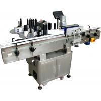High speed bottle labeling equipment with bottle separator beverage cans labeling