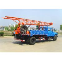 Portable Mobile Core Drilling Equipment , Drill Depth 100m Truck Mounted Drilling Rig Manufactures