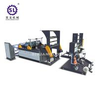 SL BOPP / OPP Bag Making Machine Two Side Sealing Computer Socks and Cloth Manufactures