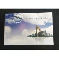 Cheap Rechargeable Battery Custom Video In Print Brochure , Advertising Lcd Video Brochure Card for sale