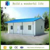 China Light steel structure for main framework moving prefabricated steel frame house 100 m2 on sale