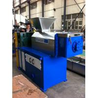 Stainless Steel 30kw Waste Plastic Extrusion Equipment For Washed Film