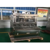 Cheap Metal Cover Tablet Pressing Machine Max Capacity 60Pcs / Min Tablet Punching Machine for sale