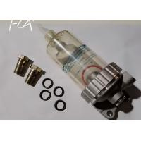 Durable Fuel Filter Separator , Gas Water Separator Fuel Filter Remove Dust Impurities Manufactures