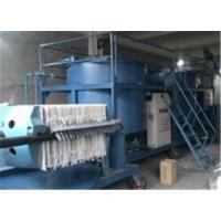 China Sell Engine oil purifier, oil filtering, oil recycling system on sale