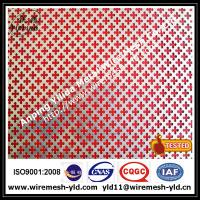 Plum-shaped perforated metal sheet,metal wire mesh Manufactures