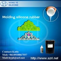 Liquid molding silicone rubber for resin jewelry mold mold making Manufactures
