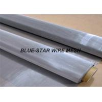 4m Width Stainless Steel Wire Mesh 2 X 2 , Fine Stainless Steel Mesh For Printing Manufactures