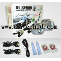 2012 New Hot Sell Auto Hid Projector Light Manufactures
