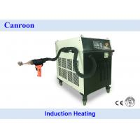 Mobile Induction Heating Welding Machine for Brazing Flat Copper Wires of Electric Motor Manufactures